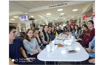 Студенты ДГУНХ в гостях  центра