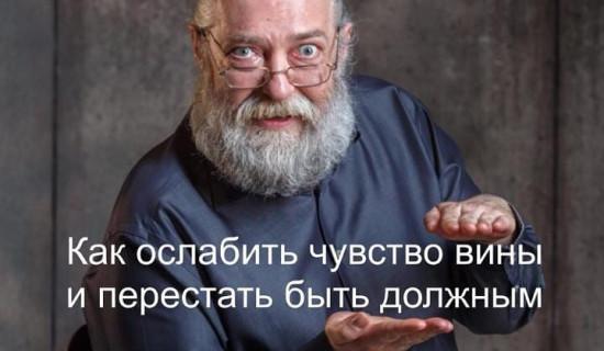 #ПРОЧУВСТВОВИНЫ будет говорить Алексей Капранов 23 марта в центре МИКА ✔️