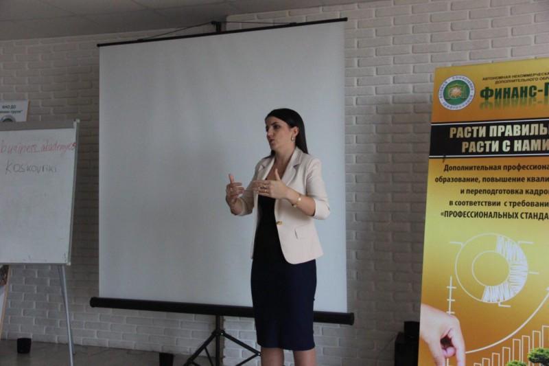 В Дагестане завершился региональный этап всероссийского конкурса –«Молодой предприниматель России – 2017»