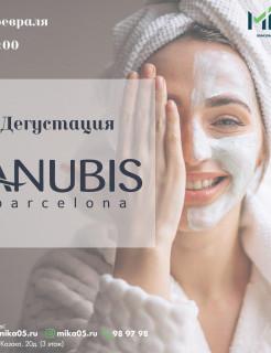 Дегустация ANUBIS barcelona