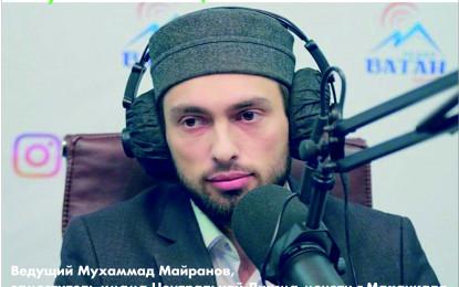 Мухаммад Майранов в эту среду в 18.30. Тема: «Мужчина и женщина»